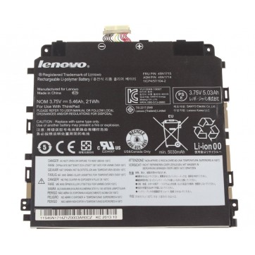 Lenovo  ASM 45N1714,  FRU 45N1715 Battery