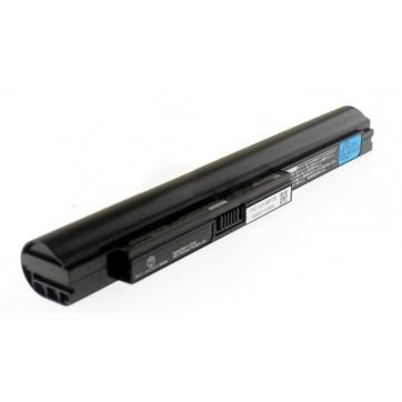 NEC OP-570-76990, PC-VP-BP75 30Wh Battery