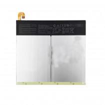 Asus ZENPAD 3S 10 Z0510M Z500M C12P1601 22Wh Battery