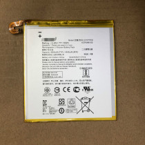 Asus ZenPad Z8 ZT581KL Z581KL C11P1514 Li-Polymer Battery