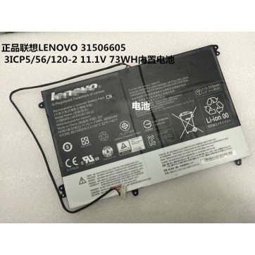 Genuine Lenovo Horizon 2 27 Table PC 31506605 battery